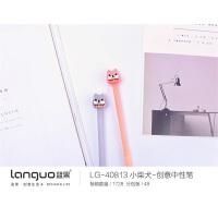 蓝果LG-40813小柴犬创意中性笔 颜色图案随机 单支销售 当当自营