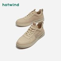 热风男士系带休闲鞋圆头纯色板鞋H13M9109