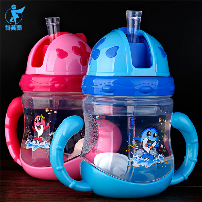 儿童水壶小孩水瓶婴儿学饮杯 宝宝水杯带吸管杯手柄1-3岁2