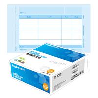 金蝶软件凭证打印纸KP-J103激光记账凭证会计凭证打印纸
