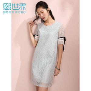 熙世界简约中长款蕾丝短袖连衣裙女2019年夏装新款绑带裙子LL036