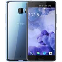 HTC U Ultra(U-1w)皎月(银) 4G+64G 移动联通电信六模全网通 双卡双待双屏