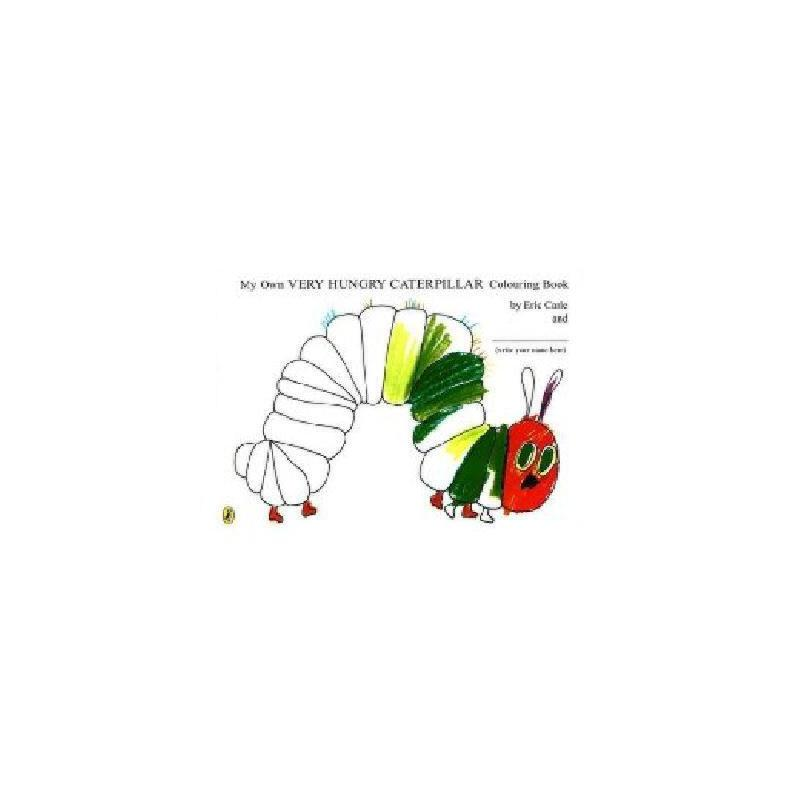 My Own Very Hungry Caterpillar Colouring Book 英文原版 好饿的毛毛虫【涂画书】