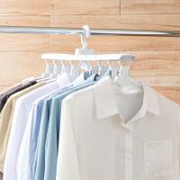 【满减】欧润哲 白色折叠衣架 创意8衣架款衣柜挂衣架实用可旋转衣架