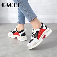 高蒂女鞋2018春季新款韩版运动鞋厚底休闲熊猫鞋拼色老爹鞋子女