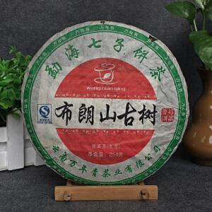【8片】2006年云南勐海(布朗山古树)特级普洱生茶 250g/片
