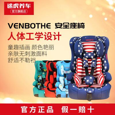文博仕 3C认证 儿童安全座椅汽车婴儿宝宝座椅 9个月-12岁适用可拆洗折叠 3C认证 安全座椅固定