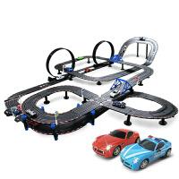 儿童双人竞技路轨赛车电动AGM音速风暴玩具轨道汽车赛道高速遥控