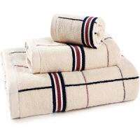 三利 精梳棉系列缎档格纹方巾毛巾浴巾礼盒三件套