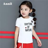 【3件3折:35.7】安奈儿童装女童短袖T恤夏季新款圆领EG821278
