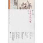 【全新正版】舌尖上的汉味 陈松叶 9787307143623 武汉大学出版社