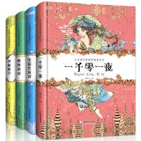 格林童话 安徒生童话注音版小学1-3年级 全集正版书珍藏版 幼儿版3-6岁儿童故事书 带拼音幼儿园睡前故事小学生6-8