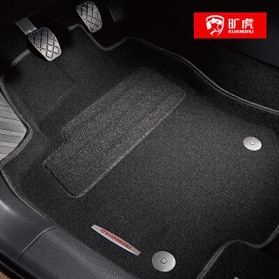 旷虎 斯柯达大众车系定制简洁款3D三防无味环保汽车地毯五座脚垫防水、防火、防磨损 简洁大方易打理