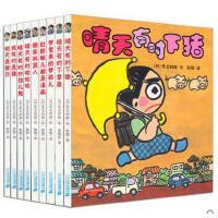 晴天有时下猪系列9册 日本儿童文学荒诞故事经典 7-12岁 晴天培养孩子想象力 绘本图画书 儿童童话三年级课外书故事畅销书籍