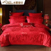 【限时秒杀】水星家纺婚庆大红结婚床单被套六件套公主风婚庆牡丹颂床品