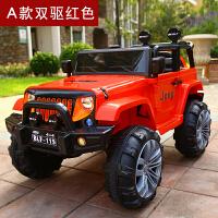 儿童电动车小孩宝宝可坐超大号四轮四驱电动汽车带遥控越野车 A款双驱 红色