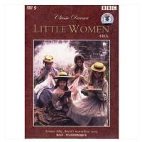 原装正版 小妇人(BBC名著珍藏系列)(DVD9) 光盘