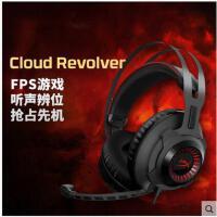 金士顿HyperX Cloud Revolver黑鹰专业电竞游戏耳机绝地求生吃鸡