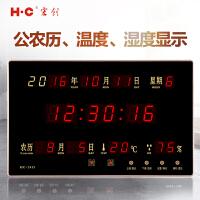 led万年历电子钟客厅挂钟床头静音夜光钟表日历挂钟表SN1956 10英寸(直径25.5厘米)