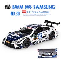 仿真拉力1:32宝马M4 3DTM大师赛车合金跑车回力儿童玩具汽车模型M M4 samsung 36# 36号车