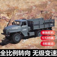 遥控坦克履带式超大号儿童充电耐摔模型男孩电动越野军卡玩具汽车
