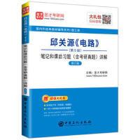 成本与管理会计(第15版)(工商管理经典译丛・会计与财务系列)
