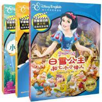 迪士尼双语经典电影故事全3册 白雪公主故事书7-8-10-12岁 美人鱼爱丽丝漫游奇境记书 中英语绘本二三四五年级 儿