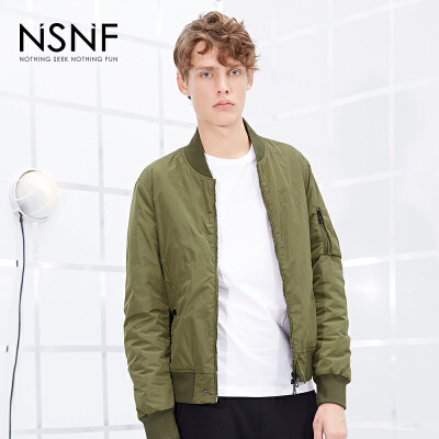 NSNF军绿色刺绣男士飞行员短款棉服  2017秋冬新款 当当自营 高品质设计师潮牌