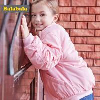 【11.22超级品牌日 3件4折价:91.6】巴拉巴拉童装女童棉衣宝宝秋冬新款儿童加绒加厚保暖棉袄外套