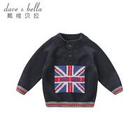 戴维贝拉秋冬装男童英伦针织衫 宝宝套头毛衣DB8501