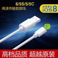 雷技P6智能手机苹果6数据线  移动电源充电线 手机通用充电器线 可充电下载