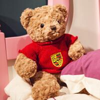 毛绒玩具宝宝儿童玩偶小熊公仔抱枕布娃娃抱抱熊女