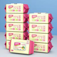 可爱多婴儿湿巾新生儿手口专用屁宝宝婴幼儿湿纸巾80抽*5包+4包10抽