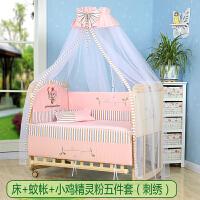迪童 婴儿床实木无漆环保宝宝床童床摇床推床可变书桌婴儿摇篮床