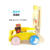 学走路推车宝宝学步车手推车一岁儿童玩具木质小孩学走路婴儿学步推车助步车