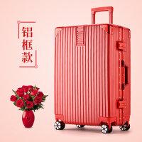 红色行李箱铝镁合金金属框结婚箱子婚庆新娘拉杆箱女20万向轮陪嫁皮箱超轻防摔手拉箱
