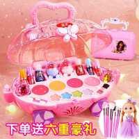 儿童化妆品玩具套装无毒女孩过家家女童小孩的公主彩妆盒车指甲油