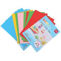 得力彩色手工纸花色手工折纸船手工剪纸多功能彩纸儿童 6437