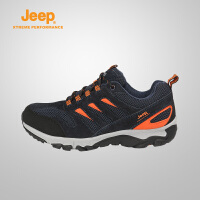 【满100减30/满279减100】【到手价259元】Jeep/吉普 男士户外舒适耐磨防滑运动徒步登山鞋J731091