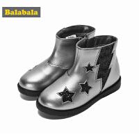 巴拉巴拉儿童靴子2017秋冬新款冬季鞋女童时尚雪地靴小童公主鞋女
