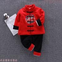 儿童唐装男童汉服小孩上衣套装复古秋冬装男宝宝新年装中国风童装