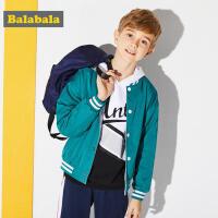 巴拉巴拉男童外套童装中大童外衣春秋2018新款 两面穿儿童棒球服男