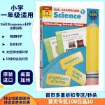 【一年级科学练习】Skill Sharpeners Science Grade 1 美国加州科学技巧技能卷笔刀练习册教