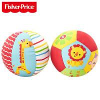 费雪宝宝动物认知球摇铃球类玩具婴儿童手抓球布球铃铛6-12个月儿童节礼物