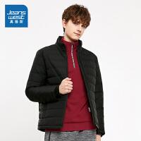 [秒杀价:161.4元,新年不打烊,仅限1.22-31]真维斯男装 冬装新款 锦纶特织布无缝羽绒外套
