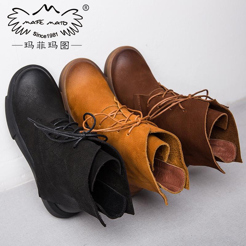 玛菲玛图秋冬欧美复古短靴大码女靴手工系带马丁靴女平底短筒靴潮009-39S尾品汇 付款后3-5个工作日发货