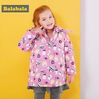 巴拉巴拉儿童羽绒服女童秋冬2017新款童装小童宝宝中长款保暖外套