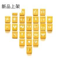 2018抖音网红新品关于爱足金吊坠26字母项链随心DIY黄金项链