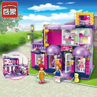 启蒙积木女孩拼装玩具公主别墅屋城堡模型系列7女童益智6-8-10岁2005