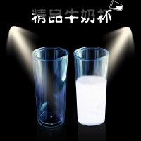 隔空吸奶消失竭力魔术牛奶杯牛奶杯舞台魔术道具